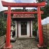 宮戸神社【住用】