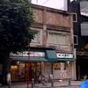 年末の神保町、古書店以外のお店と建築
