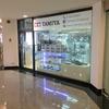 タイで模型ならココ!!タミヤ模型の正規代理店、サイアムタミヤ(タニヤプラザ店)に行ってきた