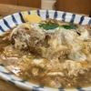 豊洲の「とんかつ八千代」でかつアタマ、ポテトサラダ、肉じゃが。
