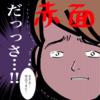 5分で時短ピザ☆坊ちゃんはアンチョビ好き!?