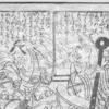 越後の三つ目大坊主 ~『妖相生の盃[化物三ツ目大ほうい]』その1~