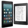 旅行携帯に便利なタブレットはどっち? Fire7 VS Kindle paperwhite