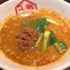 【食べログ3.5以上】京都市中京区鯉山町でデリバリー可能な飲食店1選