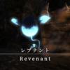 【FF14】 モンスター図鑑 No.028「レブナント(Revenant」