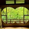 京都人の京都観光と美味しい水と vol2