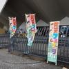 警察・消防・自衛隊の方々に触れ、防災について考えさせてくれるイベント『防災フェスタ in 駒沢』に行っきた!