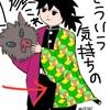 前回描いた冨岡義勇さんがあまりにも可愛かったので追描きしました👩🎨