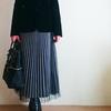 トレンドキーワード12「メッシュ」 aqua girlのメッシュスカート