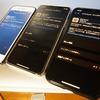iOS13.2.3にアップデートしてみた!【iPhone 11 Pro、iPhone X、iPhone 8】