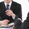 部下のミスは上司の責任 管理能力と指導力