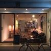 台湾 台北 静まる街の中夜までやっている珈琲屋さん NichiNichi日子珈琲 に行ってきた!