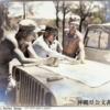 1945年9月3日 『次々と降伏する日本軍部隊』