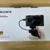 【商品紹介】Sony製 コンパクトデジタルカメラ Cyber-shot DSC-RX100M7G購入 ~開封編~