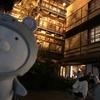 9月の旅ブログ(長野・渋温泉編)