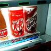 寒い日は缶コーヒー…?!
