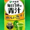 まだ味わった事がない味覚を求める人へ「毎日1杯の青汁おいしいフルーツミックス」が凄い、もはや青汁の次元ではない!