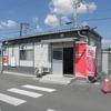 気仙沼線-8:志津川駅
