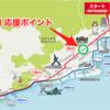 神戸マラソン2018、晴天すぎて汗だくガチャピンで、4kmと36kmで応援していました!!