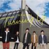 【嵐】新曲「Turning Up」の歌詞をフル公開!込められた想いとは?