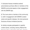 SNKRSのエクスクルーシブアクセス と SUPREME EU,US完売タイム