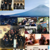 Now on release! 本日ただいま、『多田ゼミ同人誌・研究紀要』Vol.18、2018年度 祝!卒業・修了号、刊行です!
