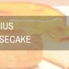 史上最高のチーズケーキと言えば【デリチュース】(大阪箕面)ではないだろうか。浅田真央さんご用達のお店です。