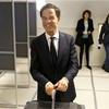 オランダ下院選、与党が第1党維持へ 極右届かず