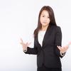 ビズリーチは信用できる?外資系戦略コンサルへの転職活動をしてみた体験談