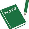 中学受験の算数の勉強法とおすすめの参考書