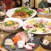 【オススメ5店】中野・高円寺・阿佐ヶ谷・方南町(東京)にある創作和食が人気のお店