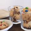 アメリカンなクッキーを作ろう!・『m&m'sクッキー』
