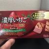 ブルボン ブランチュールミニDX 濃厚いちごチョコレート  食べてみました