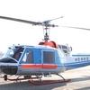 中日本航空のJA9383、2020年6月29日のハードランディングが航空機事故認定