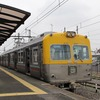 【活動記録】 上毛電気鉄道(2012年4月)その1