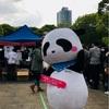 四川フェス2018 in 新宿中央公園へ行ってきました。