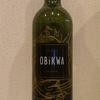 今日のワインは南アフリカの「オビクワ シャルドネ」1000円以下で愉しむワイン選び(№95)