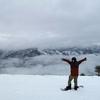 【新潟県魚沼市】奥只見丸山スキー場~路面凍結&アクセスなど 行った感想