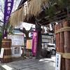 盛岡藩の門松は Simple is Best? 松の内 & 仕事始め。小学生のお飾り集めは絶滅したのか? 2019年が本格的にスタート!