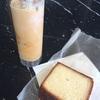 Blue Bottle Coffee (ブルーボトルコーヒー清澄白河ロースタリー&カフェ)