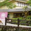 子連れで宮島にいくなら、国民宿舎みやじま杜の宿がおすすめ。