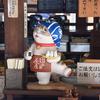 毎日一枚。「懐かしいなって。」おすすめ度:☆☆☆ ~写真で届ける伊勢志摩観光~