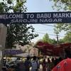 インド初日3〜インドのマーケットとインド初夜〜