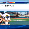 【選手作成】サクスペ「フリート高校 一塁手作成①」