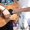 千代田区でギターは粗大ごみ。捨て方と無料でお得に早く処分する方法。