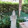 疱瘡に苦しむ人たちがすがった 芋神様と芋観音(横浜市金沢区)