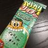ガリガリ君チョコミント味が美味い!!