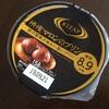 ファミマライザップの渋皮マロンのプリンは糖質8.9g!