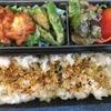 作り置きお弁当-8月21日(月)-実家の母親から教わったレシピに初挑戦!
