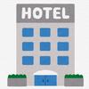 ホテル暮らし3年目!2019年の宿泊費を発表します。